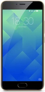 Best price on Meizu m5 in India