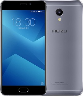 Best price on Meizu M6 Note in India