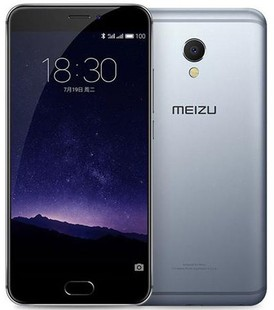 Best price on Meizu MX6 in India