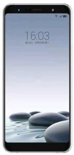 Best price on Meizu S6 in India