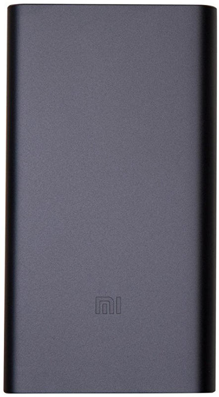 Best price on Mi 10000mAH Power Bank 2 in India