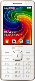 Best price on Micromax X3020 in India