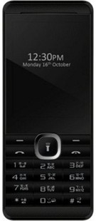 Best price on Micromax X879 in India
