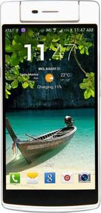 Best price on Micromini M888 Plus in India