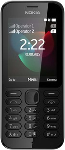 Best price on Microsoft Nokia 222 Dual SIM in India
