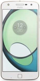 Best price on Motorola Moto M Plus in India