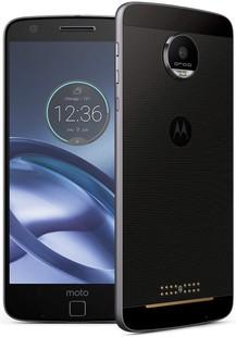 Best price on Motorola Moto Z2 in India