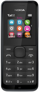 Best price on Nokia 105 Single SIM in India