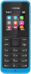 Best price on Nokia 105 2017 in India