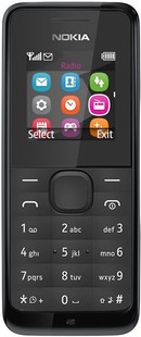Best price on Nokia 105 SS in India