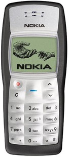 Best price on Nokia 1100 in India