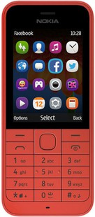 Best price on Nokia 220 Dual SIM in India