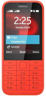 Best price on Nokia 225 Dual SIM in India
