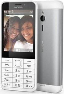 Best price on Nokia 230 Dual SIM in India