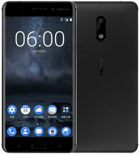 Best price on Nokia 4 in India