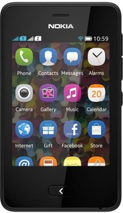 Best price on Nokia Asha 501 in India