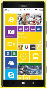 Best price on Nokia Lumia 1525 in India