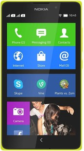 Best price on Nokia XL in India