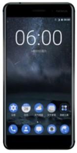 Best price on Nokia 7 in India