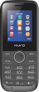 Best price on Nuvo One in India
