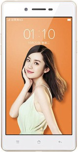 Best price on Oppo A33 in India