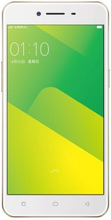 Best price on Oppo A77 in India