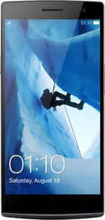 Best price on Oppo Find 7 in India