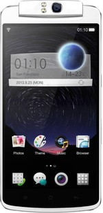 Best price on Oppo N1 16GB in India