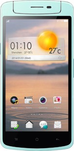 Best price on Oppo N1 Mini in India