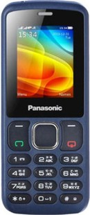 Best price on Panasonic EZ180 in India