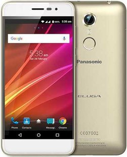 Best price on Panasonic P71 in India