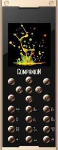 Best price on Rage Companion in India