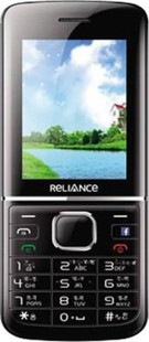 Best price on Reliance Lava CG142J in India
