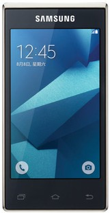Best price on Samsung G9198 in India
