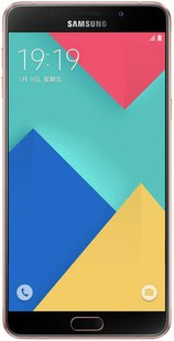 Best price on Samsung Galaxy A9 in India