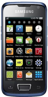 Best price on Samsung Galaxy Beam 3 in India