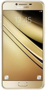 Best price on Samsung Galaxy C5 Pro in India