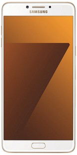 Best price on Samsung Galaxy C7 Pro in India