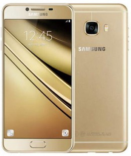 Best price on Samsung Galaxy C9 6GB in India