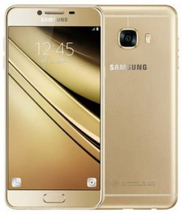 Best price on Samsung Galaxy C9 in India