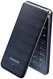 Best price on Samsung Galaxy Folder 2 in India