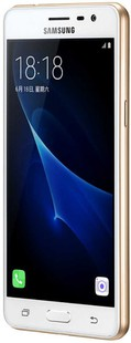 Best price on Samsung Galaxy J3 2017 in India