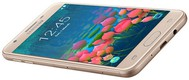 Best price on Samsung Galaxy J5 Prime - Top in India