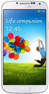 Best price on Samsung Galaxy S4 in India