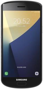 Best price on Samsung Galaxy Stellar 2 in India