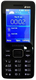 Best price on Samsung Metro B350E in India