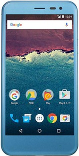 Best price on Sharp Aquos 507SH in India