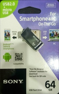 Best price on Sony Micro Vault (USM64SA2) 64 GB OTG Pen Drive in India