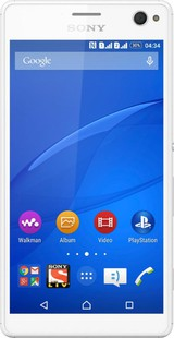 Best price on Sony Xperia C4 Dual in India