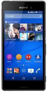 Best price on Sony Xperia M4 Aqua Dual 16GB in India